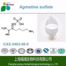High Quality Agmatine sulfate 2482-00-0 Lowest Price Hot Sales Fast Delivery BULK STOCK!!!!!!