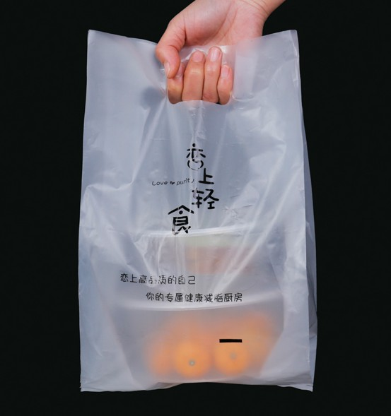 China Professional Manufacture Custom Printed 100% Biodegradable Die-Cut Shopping Plastic Bag Supplier