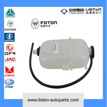 genuine foton spare part water radiator expansion tank water reservoir tank P1130410001A0