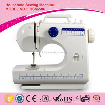 FHSM 506 household mini wig making sewing machine sale