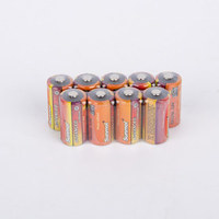 High quality machine grade nimh battery pack 12v 4500mah Sold On Alibaba