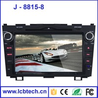 8 inch 800*480 resolution Car cassette video Player GPS radio for Honda CRV with 3G Bluetooth car DVD player