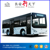 CHANGAN SC6833 26-35 seat city bus