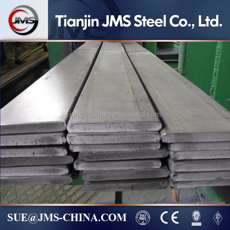 Mild steel flat bar prices/flat steel bar stock/flat bar metal