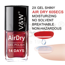 Free sample peel off moisture air dry gel nail polish long lasting 14DAYS polish