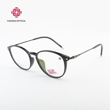 YYFS-M00003 Prevent Sweat <strong>Plastic</strong> Optical Frames, Optical Frames Manufacturers In China