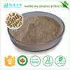Factory price provide high quality ginseng extract 1%-80%,yucca extract