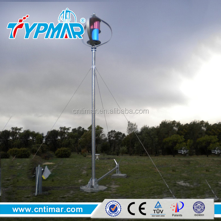 high quality wind & solar power system turbine home windmill generators