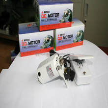 copper wired domestic sewing machine mini motor