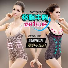 Manufacturers wholesale Tuojiao tight body body received belly conjoined body sculpting clothing NY111