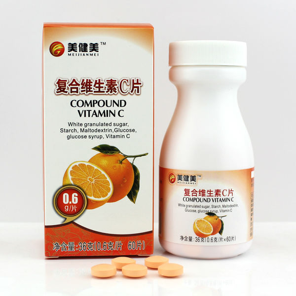 My Gym Compound Vitamin C Tablet--protect your body health
