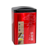Custom tinplate metal rectangular coffee tea packaging tin box for sales