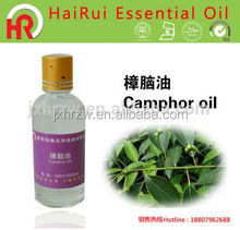 Steam Distillation gfit set cinnamomum camphora essential oil Mob:0086-15770665830