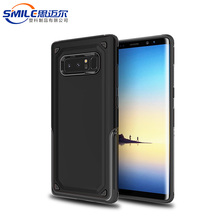 Factory direct supply 2 in 1 for samsung galaxy note 8 case back cover
