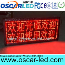 oscarled 2016 hot new innovative red super bright led moving message sign/board/adversiting indoor led display/screen module