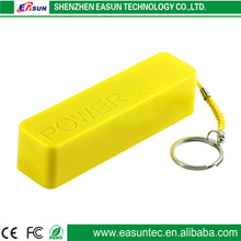 Gifts supplier in China and your logo can be customized 2600mah power bank
