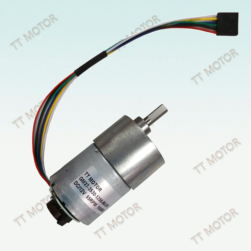 spur geared motor 12v for retail machine