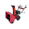 9.0HP/6.0KW/270CC 6 Forward,2 Reverse CE loncin snow thrower