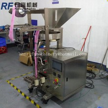 Measuring cup Small Granule Agricultural Particle Packing Machine