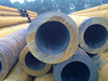 8 inch,Hot Rolled Carbon Seamless Steel Tube