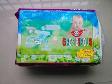 Cheap Custom Sleepy Disposable Baby Diaper