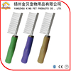 Dog grooming products metal pins pet hair clean comb with long wood handle