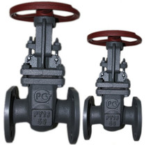 "russia standard rising stem z41h-16c 5"" inch gate valve 25# with drawing"