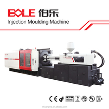 BL1600EKII plastic injection moulding machine price