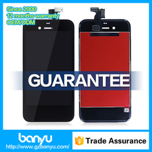 Hot selling with warranty manufacturer lcd aaa for iphone 4 gold front panel