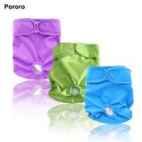 Amazon Hot sale Reusable Dog Pet cloth diaper/Nappy Female Cloth diaper