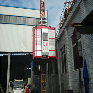 economic building equipment 2ton 150M Height SC200/200 Construction electric hoist