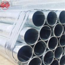 ERW carbon welded pile galvanized steel pipe storage rack tube 8