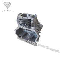 Motorcycle Die Casting Housing OEM High