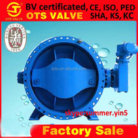 BV-SY655 butterfly valve----eccentric type manual valve with ductile iron body and disc