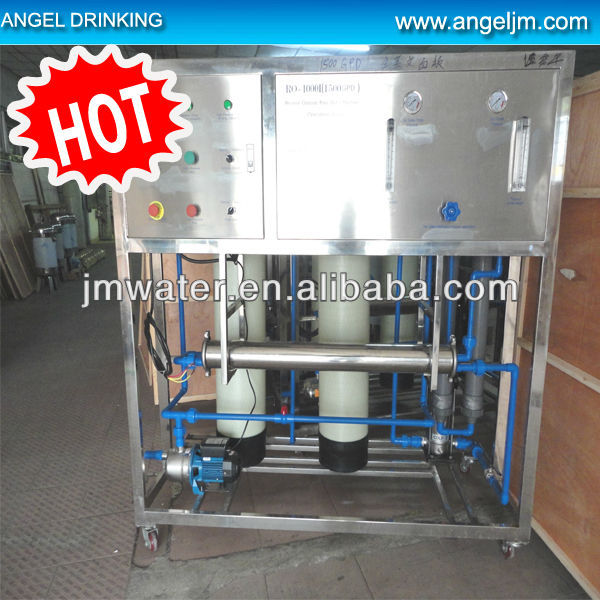 New Full automatic Chinese hot sell solar water treatment plant