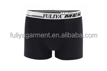 wholesale boys custom printed swimming trunks