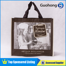 Photos Printing Recyclable PP Woven Bag China | Laminated PP Woven Bag