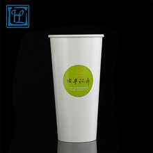 new style coffee with lid 1 Color Printed White Hot tasting paper cup