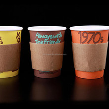 8oz disposable paper cup with holder for hot drink