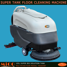 Laminate Floor Cleaning Machine M2603BT