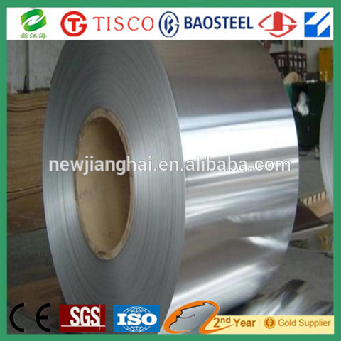Factory price 2b finish stainless steel coil grade 304 manufacture