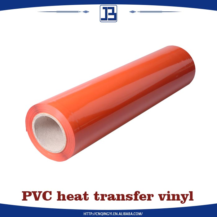Jiabao Custom PVC Transfer Design, PVC Heat Transfer Vinyl