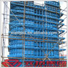 2014 new product construction formwork materials
