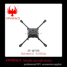GF-QF700 Umbrella folding quadcopter carbon fiber frame with landing gear for model airplane