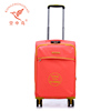 KZN Z16 Alibaba china new products trolley bag waterproofing material easy trip suitcase men's business trolley luggage