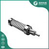 overhead acsr 490/65 conductor for overhead transmission line