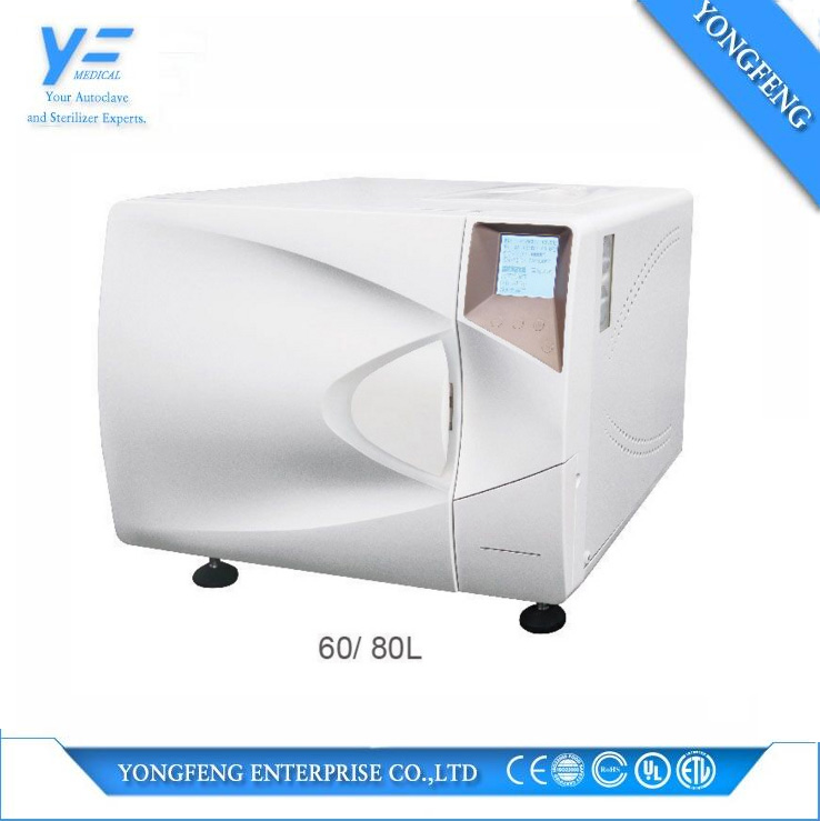 YF-MOST-T Series Automatic High Pressure Rapid Steam Sterilizers