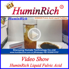 """HuminRich"" Modern Agriculture Organic Hydroponic Fertilizer Liquid Products Based On HA / FA / AA"