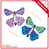 Wind Up Flying Paper Butterflies Toys
