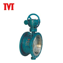 1 1/2 flanged butterfly valve and controls